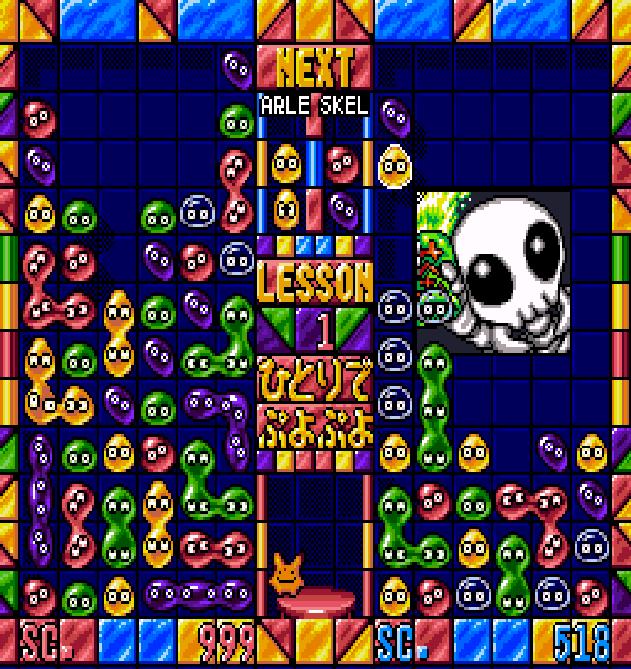 Screenshot de Super Puyo Puyo